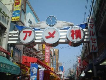 ameyokoappu.JPG