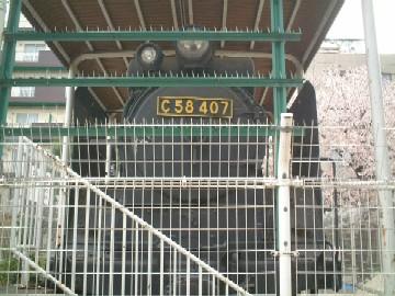 c58.4.4.JPG