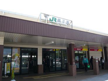 choshiekimae1.JPG