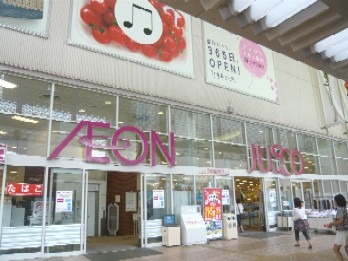 eon1.JPG