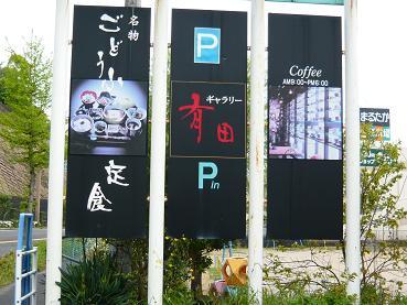 galleryarita1.JPG