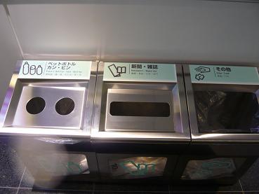 hanedagomi2.JPG