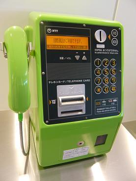 hanedaphone2.JPG
