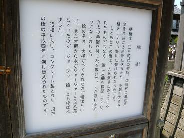 hashi4.JPG