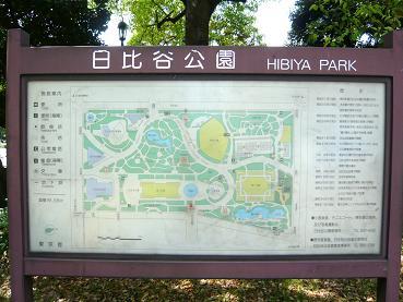 hibiyapark2.JPG