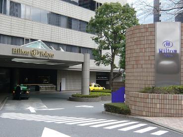hiltonhotel.JPG