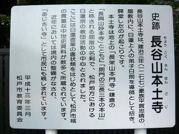 hondoji3.JPG
