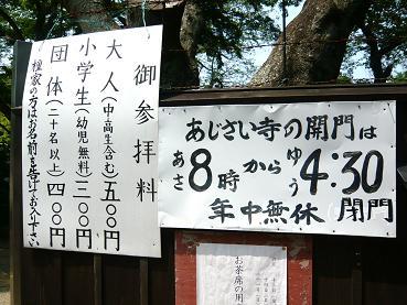 hondoji6.JPG