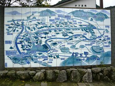 imariookawa1.JPG