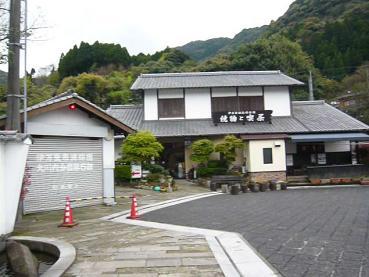imariookawa3.JPG