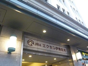 jra1.JPG