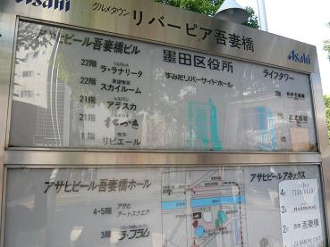 kanidouraku2.JPG