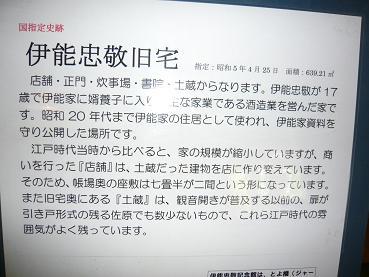 kankou4inou.JPG