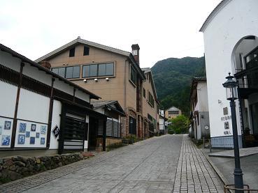 kataoka1.JPG