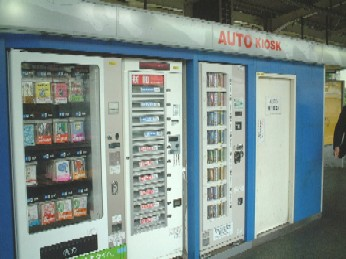 kiosk1.JPG