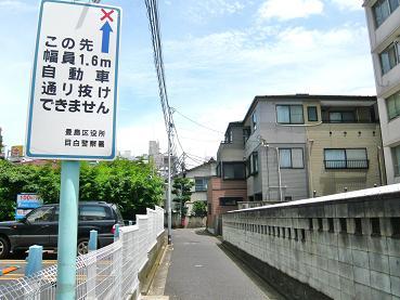 konosaki2.JPG
