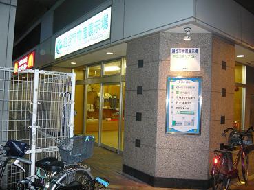 koshigaya6tenzi.JPG
