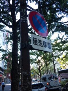 midousuji1.jpg