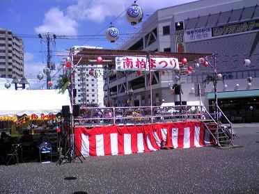 minamikashiwa3.JPG