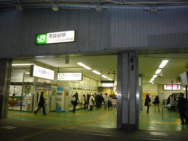 minamikoshigaya2.JPG