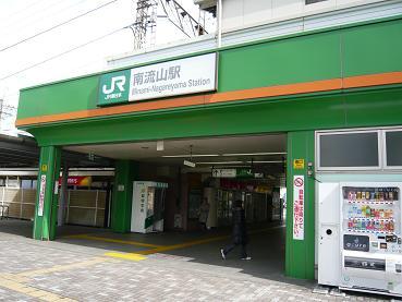 nagareyama01.JPG