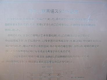 nakayama0003.JPG