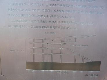 nakayama0004.JPG