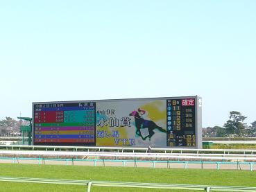 nakayama01.JPG