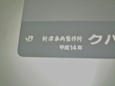 niitsu2.JPG