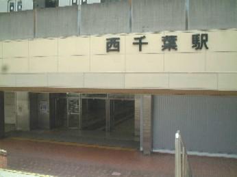 nishichiba01.JPG