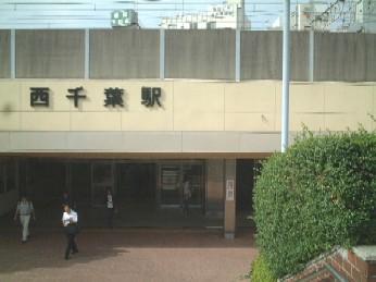 nishichiba1.JPG