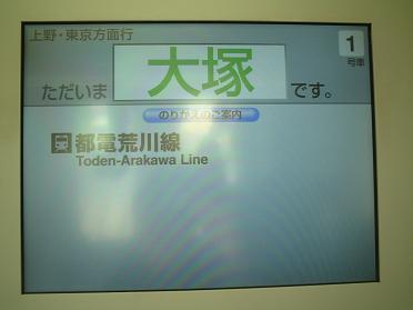 ootsuka1.JPG