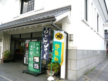 sakaimachi4.JPG