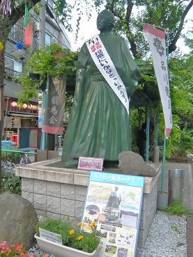 sakamoto3.JPG