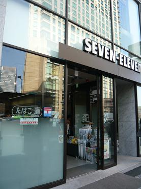 seven2.JPG