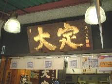 tamagoyaki3.JPG