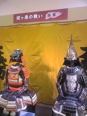 tenchijin5w.JPG