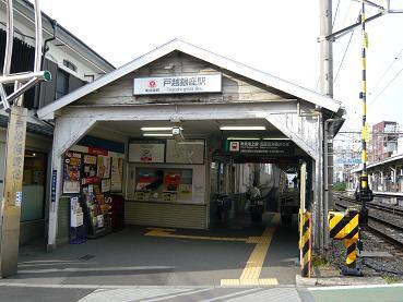 togoshi1.JPG