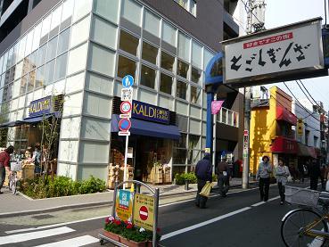 togoshi2.JPG