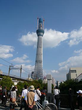 tokyoskytree002.JPG