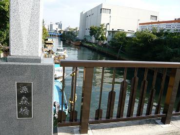 tokyoskytree003.JPG