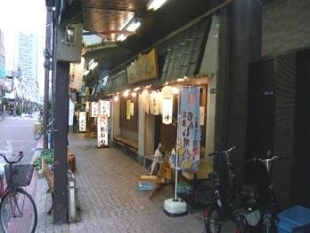 tsukishima4.JPG