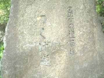 tsukuba4.JPG