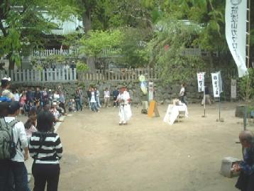 tsukubagama1.JPG