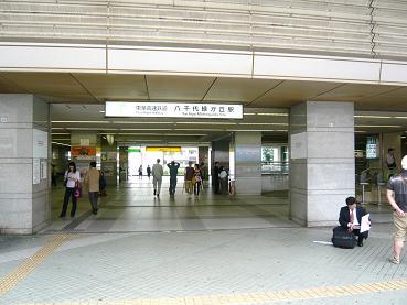 yachiyoeki1.JPG