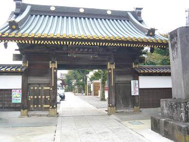 yakuyoke2.JPG