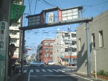 yanakaoodoori3.JPG