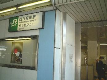 yanakaoodoori5.JPG
