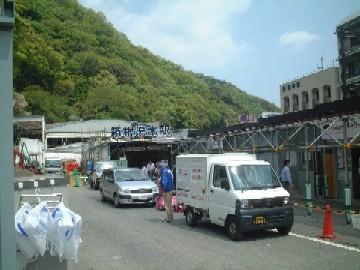 yumoto2.JPG