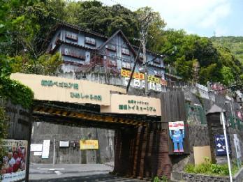 yumoto3.JPG